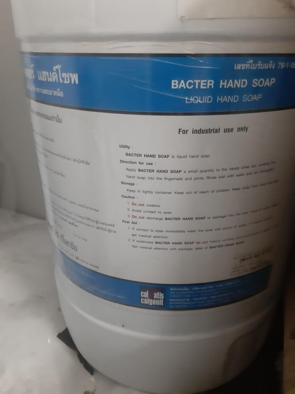 BACTER HAND SOAP